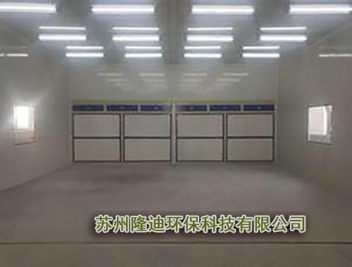 大型喷烤漆房